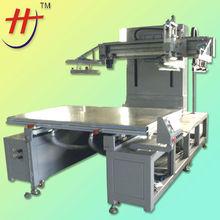 HS-1500PX Big electric screen printing machine manufacture in Dongguan ,digital silk screen printing machine