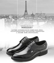 fashion design leather men shoes