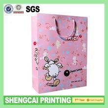 Custom printed pink shopping bag