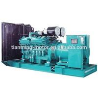 500KW Commins series diesel generating set