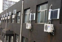 Nursing Home For The Aged Use Solar Split Air Conditioner