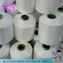 45D polyester yarn DTY
