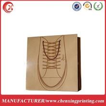 unique design 250gram shopping kraft paper bag