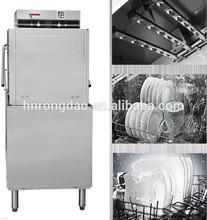 2015 new style dish washing machine price