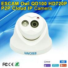 HOT SALE HD720P QD100 h.264 ONVIF P2Pchinese trail camera manufacturer