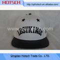 المنتجات بالجملة الصين الساخنة القبعات وقبعات