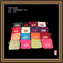 Popular hot sale silk pouch packing