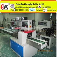 Sk-w250 china factory Pillow automático pequeno biscoito / bolo / frutas / soap / máquina de embalagem de alimentos