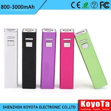 2015 top value usb universal power bank 2600mah with low price