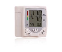 household Digital arm type Blood Pressure Monitor