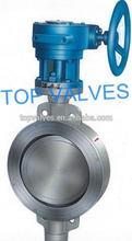 Metallic Sealing Butterfly Valve dn150 butterfly valve