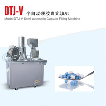 Best selling in 2014 soft gelatin capsule filling machine supplier