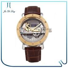 Alibaba China 2015 new design skeleton watch mens fashion leather watch