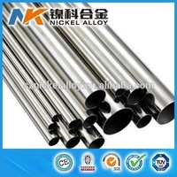 ASTM B338 seamless gr2 titanium pipe/tube