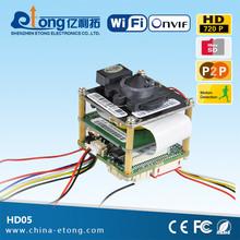 cctv camera camera module auto focus, h.264 camera module, wide angle camera module(HD-05)