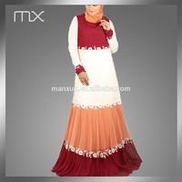 Baju Kurung Peplum Malaysia Islamic Clothing Patterns For Women