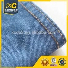 denim fabric manufacture