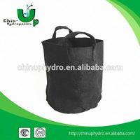 Large Indoor Plant Pots/Net Pot Plant/Nonwoven Tree Planting Grow Bag