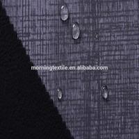 polyester/Spandex92/8% 4 ways spandex bonded polar fleece sportswear fabric