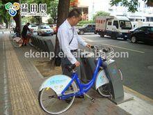 Ekemp Public Bicycle Scheme