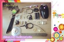 NEW bike conversion engine kits/ motorcycle engine/80cc 2 Stroke Cycle Bike Bicycle Motorized Engine Kit