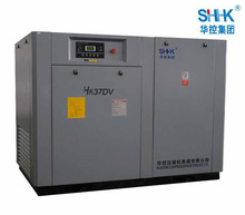 1.3 Mpa variable frequency screw air compressor 37KW 50HP
