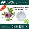 With 12 years experience new patch anti-cancer formononetin