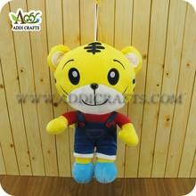 Tiger Plush Toy, Stuffed Animal