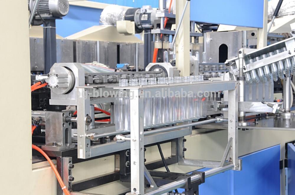 plastic water bottle making machine