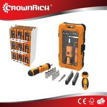 32pcs best screwdriver set/automobile repair tool/automotive tools