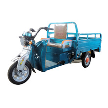 1000kg Cargo electric battery operated tricycle