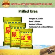 Urea 46% from China Luxi nitrogen fertilizer urea 46