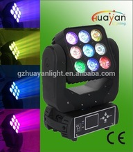 High Quanlity Led Matrix Moving Head Stage Light 9pcs 12W RGBW 4in1LED Matrix Moving Head / 9pcs LED Matrix Moving Head Light