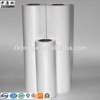 low electrostatic White waterproof BOPP Glossy film for Printing