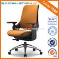 moderno computador bifma silla oficina ergonômico