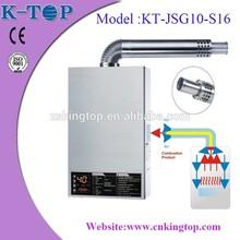 balance type 8 liters gas heater nature gas ,hot sales hot water heater ,gas water boiler