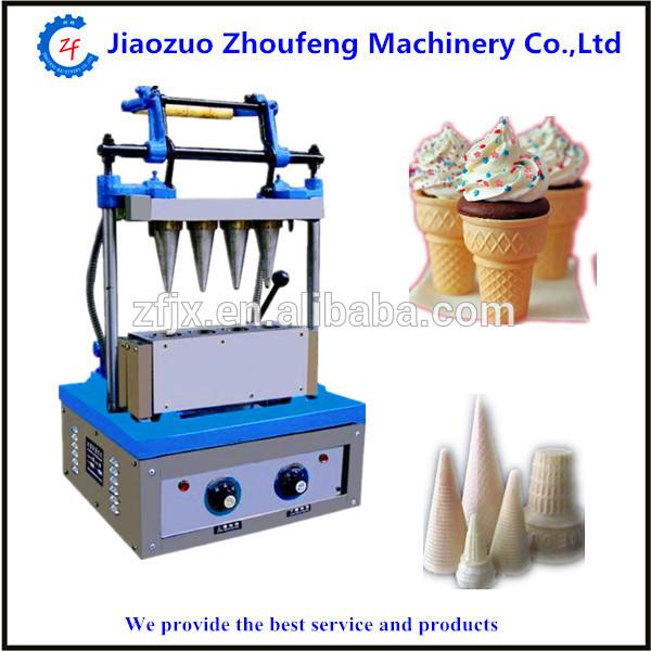 Vertical Type Ice Cream Cone