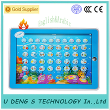 very cheap price y-pad learning toys China wholesale
