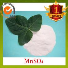 Manganese Sulphate Mono H.S. Code:2833 299090