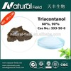 Prompt delivery Best Supplier you can trust herbal extract plant growth regulators triacontanol