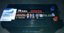 Super quality new style car battery volt meter 6-QW-195 12v195AH