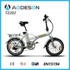 2015 high quality pocket bike- hot sale 250w electric bicycle designed by ourselves