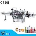 dy830 de alta velocidad de acero automático dispensador de etiquetas