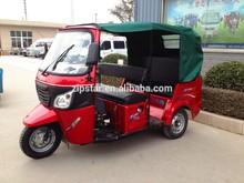 Bajaj type 200cc 3 wheel passenger motorcycle