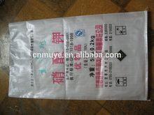 Modern most popular fertilizer bag for packaging