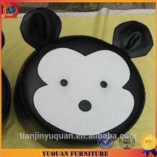 Mickey Shape Round leather animal kids stools
