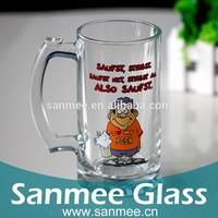 Wholesale Drinkware Printed Brand Promotion Glass Beer Mug