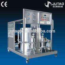 2015 Perfume Freezing Making equipment