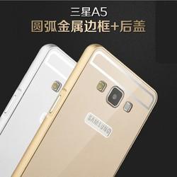 aluminum bumper acrylic case for Samsung Galaxy A5