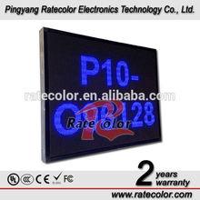 Wall mount outdoor advertising digital signage HD LED display/ 10mm Pixels digital sign board/ scrolling LED display 96*128cm